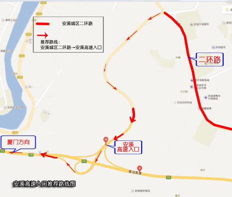 张坑枢纽,泉南高速,亭川枢纽转入沈海复线行驶,经云埔枢纽往漳州,广东