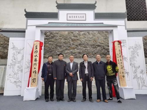 四川威远杜甫碑林园举办诗书画文化交流活动
