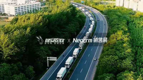 """健安农牧借力销售易,打造中国农牧领域数字化转型新标杆"""""""
