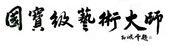 http://img.toumeiw.cn/upload/ajax/20210809/7bb42afa27f076f1ccd634d6d713c479.png