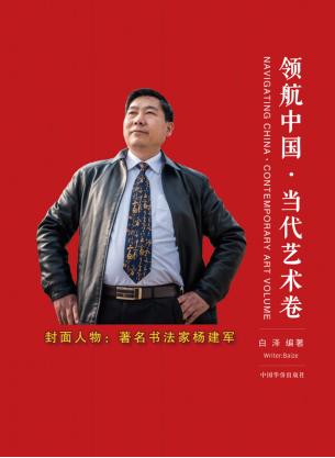 http://img.toumeiw.cn/upload/ajax/20210809/4aff0604705e3929250f16cb940ec627.png