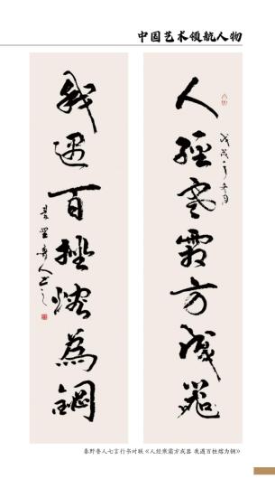 http://img.toumeiw.cn/upload/ajax/20210809/037abd441d710d0298bf81b44b1f4667.png