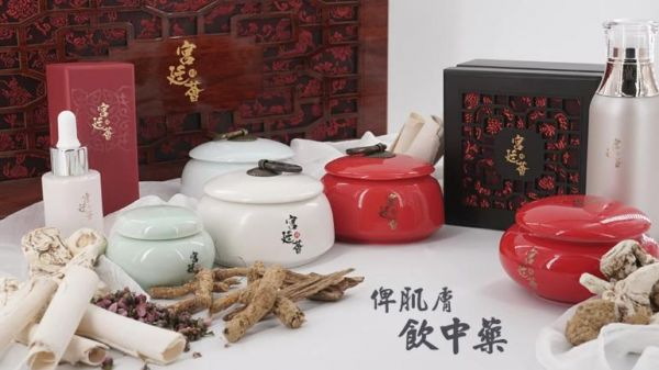 Myeong香港宫廷荟,带你解锁宫廷中药新护肤方式!